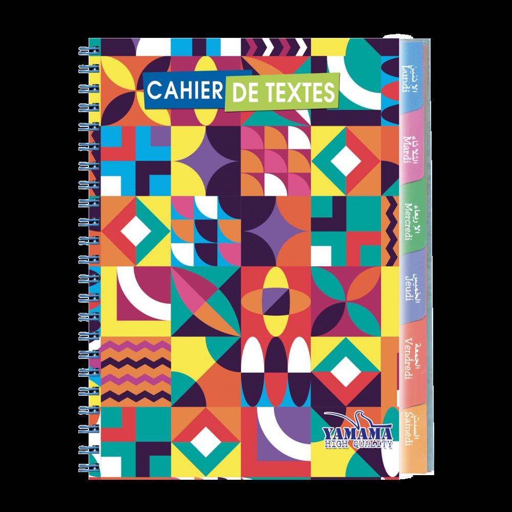 5--cahier-de-textes--YAMAMA17x22cm-couverture-plastique