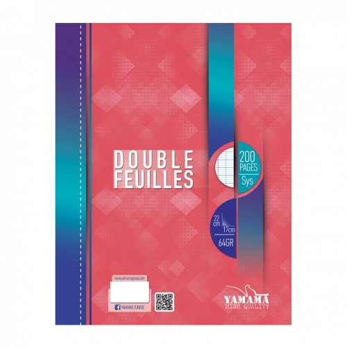 Double Feuilles 200P Simple 60G