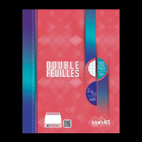 Double Feuilles 200P Simple 60G